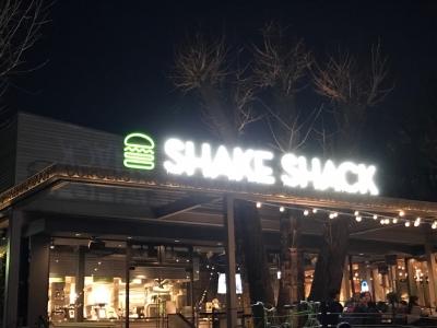 shake-shack-20170223.jpg