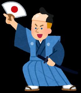 日本に住むうえで必要なものは?