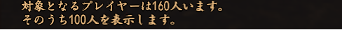 20170325-5.png
