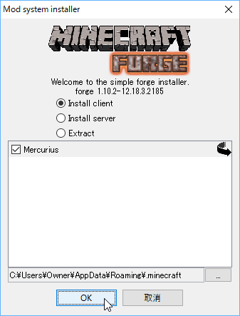 minecraft_newlauncher_forge_after164-3.png