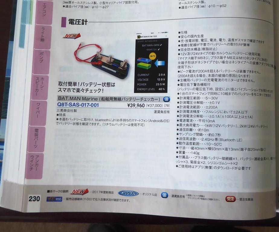 P1150023.jpg