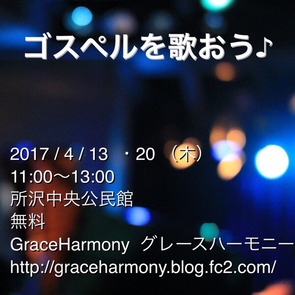 fc2blog_20170223190037c4b.jpg
