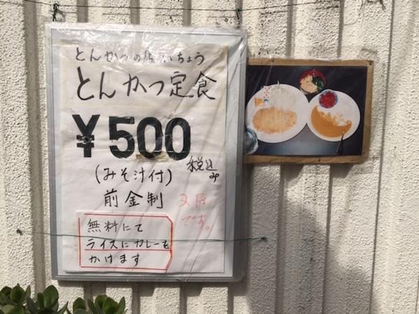 IMG_2588.jpg