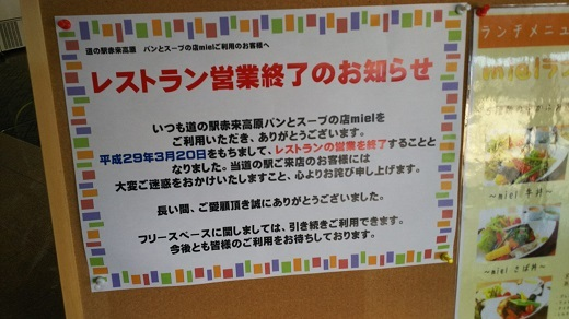 DSC_3406.jpg