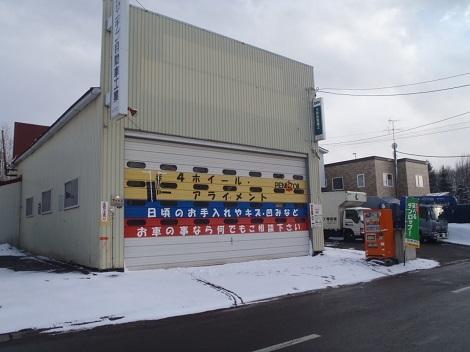 P4130474.jpg