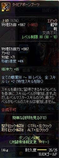 ScreenShot2017_0321_214341850.jpg