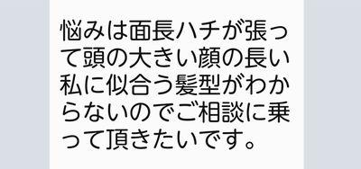 2_201703252104047ab.jpg