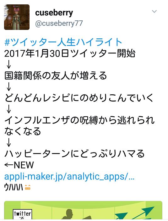 Screenshot_2017-02-23-16-41-33.png