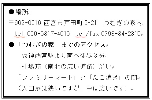 2017022415010227e.jpg