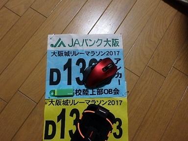 P3200118.jpg