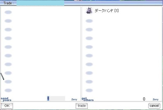 201704132237364a0.jpg