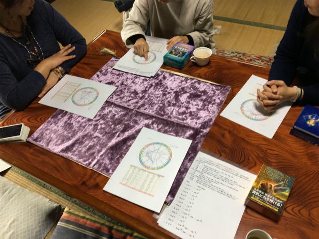 20181118占星術とカード3