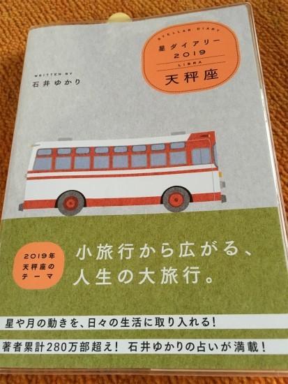 バスの絵かわいい