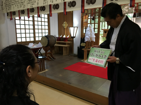 20181023波自加彌神社6