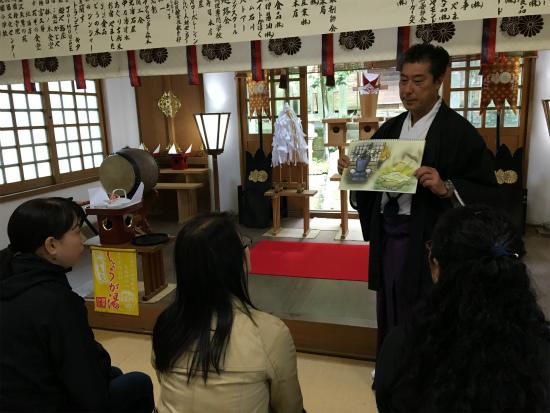 20181023波自加彌神社7