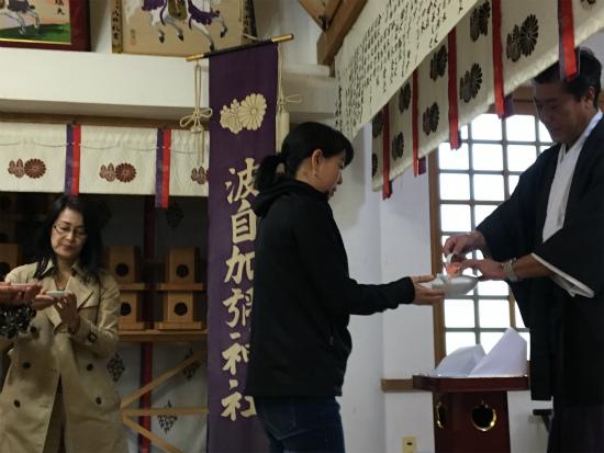 20181023波自加彌神社10
