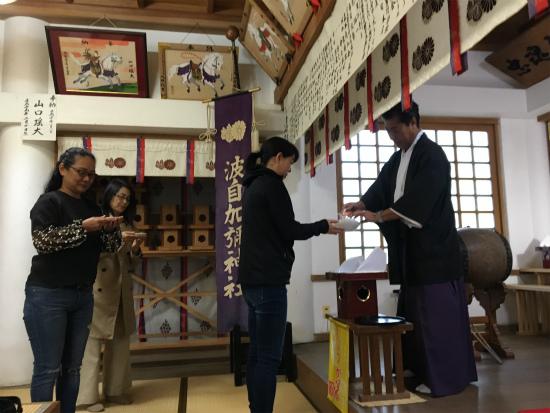 20181023波自加彌神社11