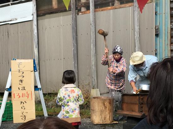 20181103杉水収穫祭5