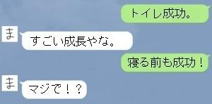 20170417-11.jpg