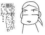 20170417-12.jpg
