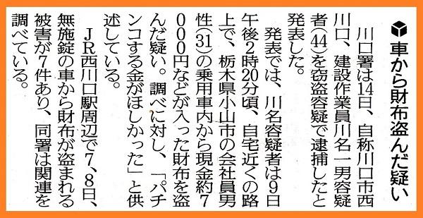 201704190516070df.jpg