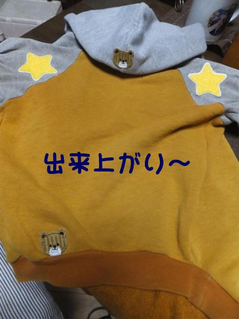 huku_03110004.jpg