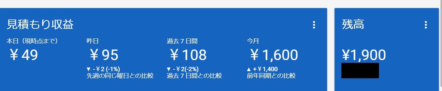 2018100320351081d.png