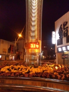 181030_kitami_temperature.jpg
