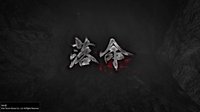 1-仁王 Complete Edition_20181103121954