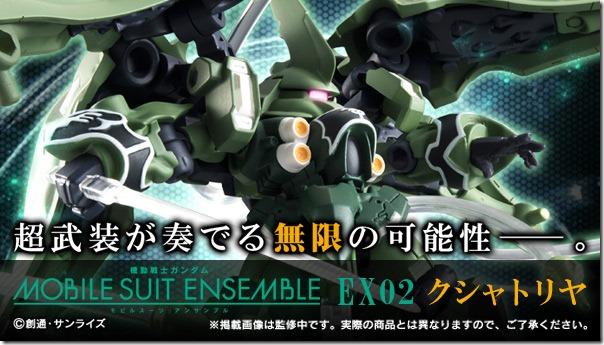 20170217_ensemble02_600x341