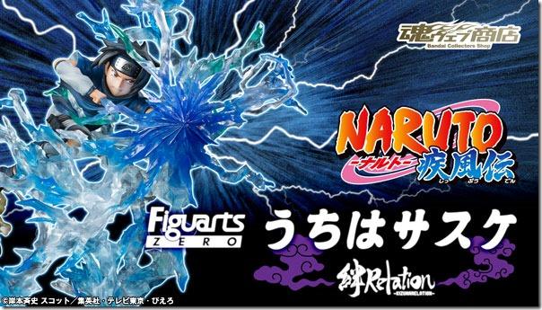 bnr_fz_sasuke-kizunarelation_600x341