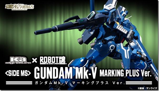 bnr_rs_gundammkv-mpv_600x341