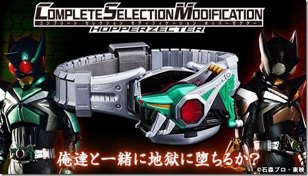 hopperzecter_bnr_600x341
