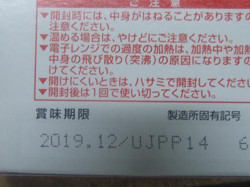 DSCF4394_convert_20170309132646.jpg