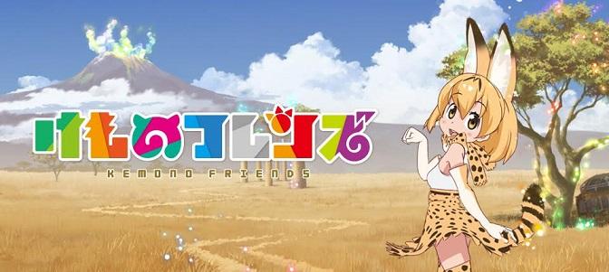 slide_kemono.jpg
