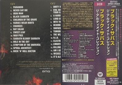 BlackSabbath_CD_cover.jpg