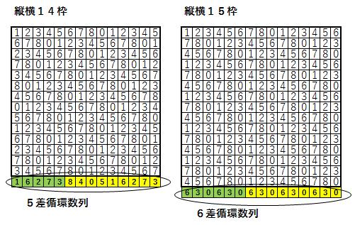 20170330160315e8a.jpg