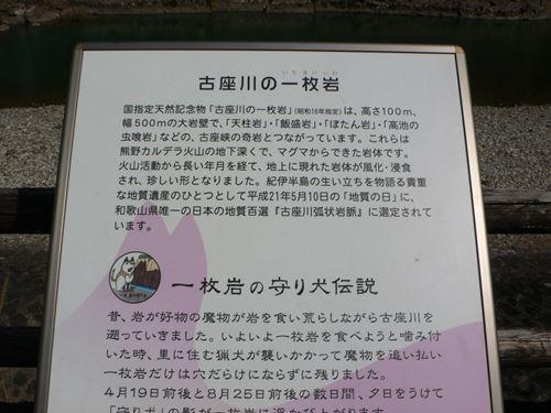 itimaiiwa290304008_R.jpg