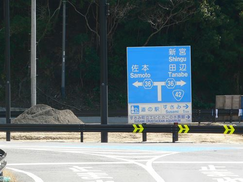 kozagawa290304002_R.jpg