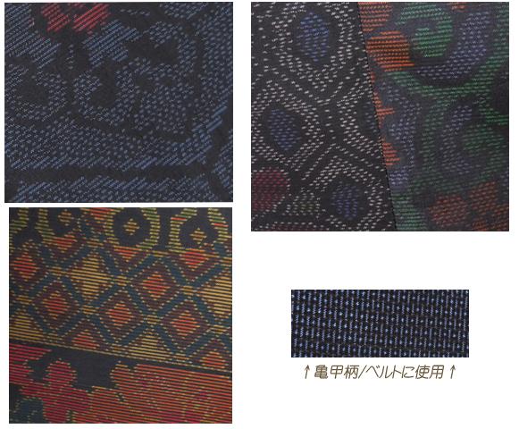tsu-487-06.jpg
