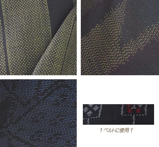 tsu-488-06.jpg