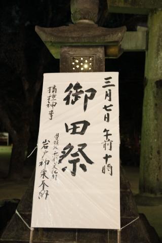 20170228sumiyoshi.jpg