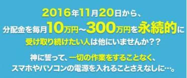 10万円クエスト2