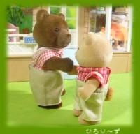 ティアドロップクマ(91) and クマ(98)