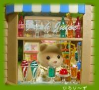 森のマーケット クマさん