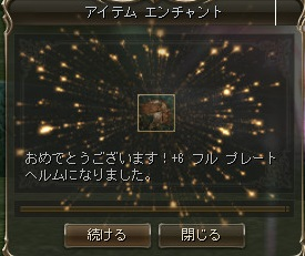 201703311635399e2.jpg