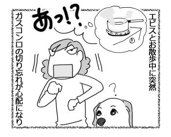 01032017_dog1.jpg
