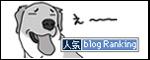 02042017_dogbanner.jpg