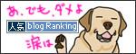 03032017_dogbanner.jpg