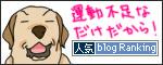 03042017_dogbanner.jpg